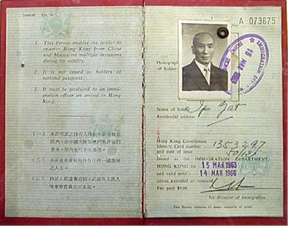 Yip Mans passport